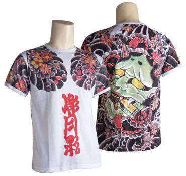 "Size:500x385 - 142k: Japanese Demon ""Devil/Oni Japanese Tattoo"" - Short"
