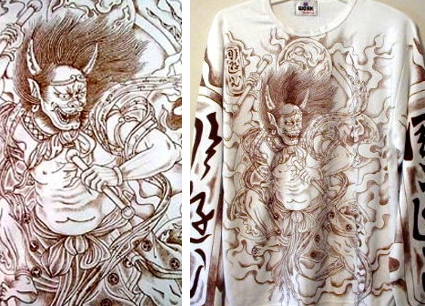 """Raijin Japanese Thunder God Tattoo"" - Brown on White - Long Sleeve - Large"