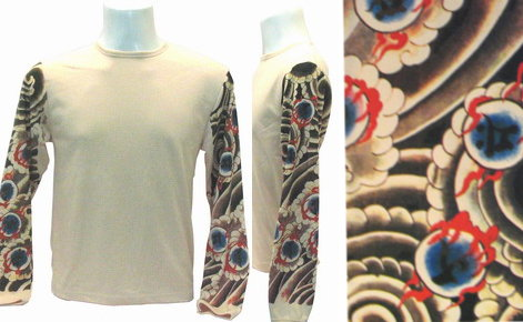 A unique Japanese design designed to look like Yakuza Sleeve Tattoos.